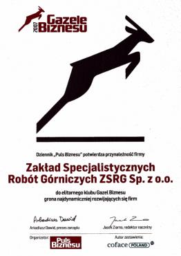 ZSRG_nagroda_gazele_biznesu_2007.png